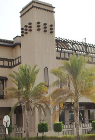 commercial property for rent in Muscat